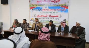 النائب العام يؤكد على دور رجال الاصلاح في تحقيق الاستقرار المجتمعي