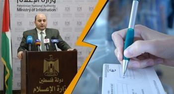 المتحدث باسم النائب العام يكشف عن نجاح سياسة الاستئخارات المدروسة في قضايا الشيكات في تسديد ما يزيد عن 181 مليون شيكل في عام 2019م