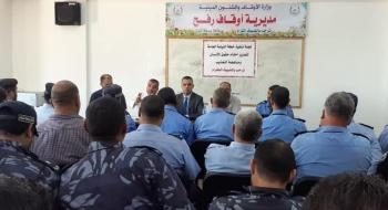 لجنة مناهضة التعذيب تعقد لقاءاً توعوياً لشرطة رفح