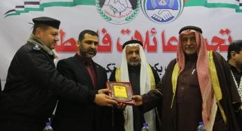 النائب العام يشارك بتكريم مدراء المراكز الشرطية في محافظات غزة