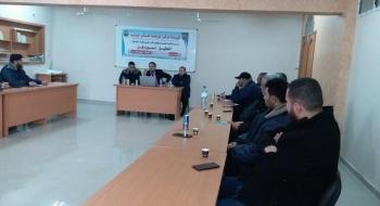 النيابة العامة تعقد لقاءات تدريبية لمأموري الضبط القضائي
