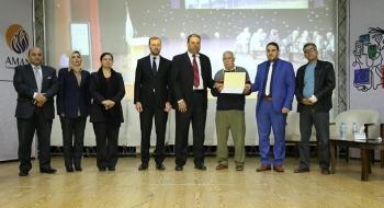 النيابة العامة في غزة تفوز بجائزة النزاهة والشفافية عن فئة المؤسسات العامة