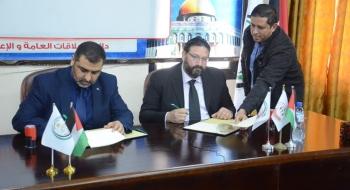 النيابة العامة ونقابة المحاميين توقعان مذكرة تفاهم لتسهيل تقديم العون القانوني للفئات الهشة