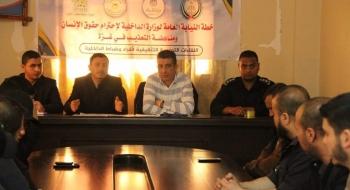 لجنة مناهضة التعذيب تعقد لقاءً توعوياً لضباط المباحث العامة