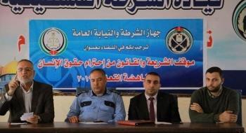 لجنة مناهضة التعذيب تعقد لقاءاً توعوياً لضباط مكافحة المخدرات..