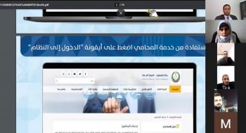 النيابة العامة تُطلِق سلسلة لقاءات إلكترونية تعريفية بخدمات المحامي الإلكترونية
