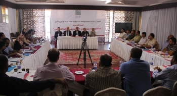 لجنة مناهضة التعذيب تفتتح دورة توعوية للعاملين الصحيين في مراكز التوقيف