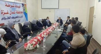 نيابة شمال غزة تنظم محاضرة لضباط المكافحة حول سلامة الإجراءات الضبطية والتزامها بالمعايير القانونية