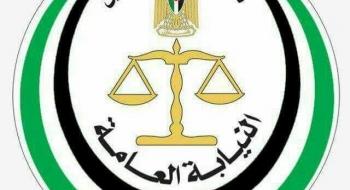 بيان صادر عن النيابة العامة  بشأن جرائم الاستغلال والاحتكار والغش التجاري