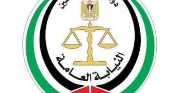 بيان حول حادثة وفاة الموقوف خليل عصام أبو حرب في سرايا النيابة العامة..