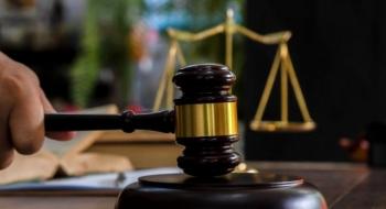 حكم بالإعدام غيابياً على مُدان بالقتل