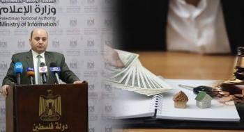 المتحدث باسم النائب العام يكشف عن نجاح نيابة جرائم الأموال في استرداد ما يزيد عن 60 مليون شيكل عام 2019