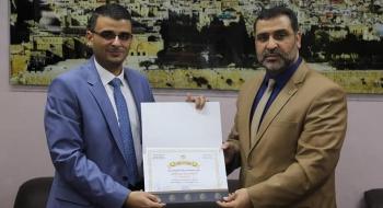 النائب العام ورئيس المكتب الفني ورئيس ديوان النائب العام يكرمون الاستاذ حسني محمد الهباش