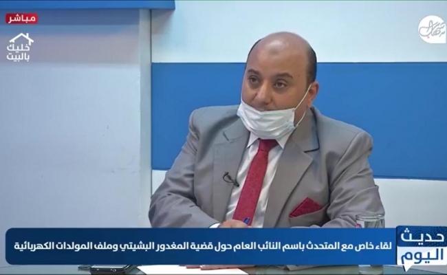 شاهد/ برنامج (حديث اليوم)، مع المتحدث باسم النائب العام المستشار/زياد النمرة، عبر وكالة شهاب الإخبارية
