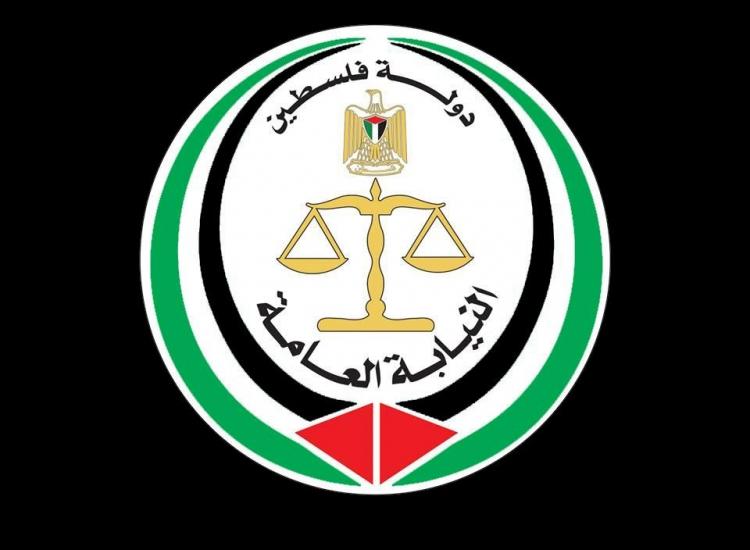 تصريح صادر عن النيابة العامة بشأن جرائم الاستغلال والاحتكار والغش التجاري